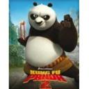 Kung Fu Panda 2 Screening